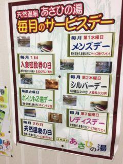 f:id:tocotocokuwana:20171118005546j:plain