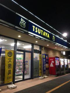 f:id:tocotocokuwana:20171120085213j:plain