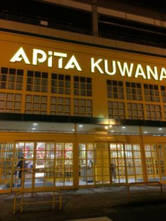 f:id:tocotocokuwana:20171124090106j:plain