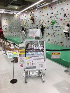 f:id:tocotocokuwana:20171126001031j:plain