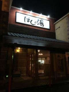 f:id:tocotocokuwana:20171217001211j:plain