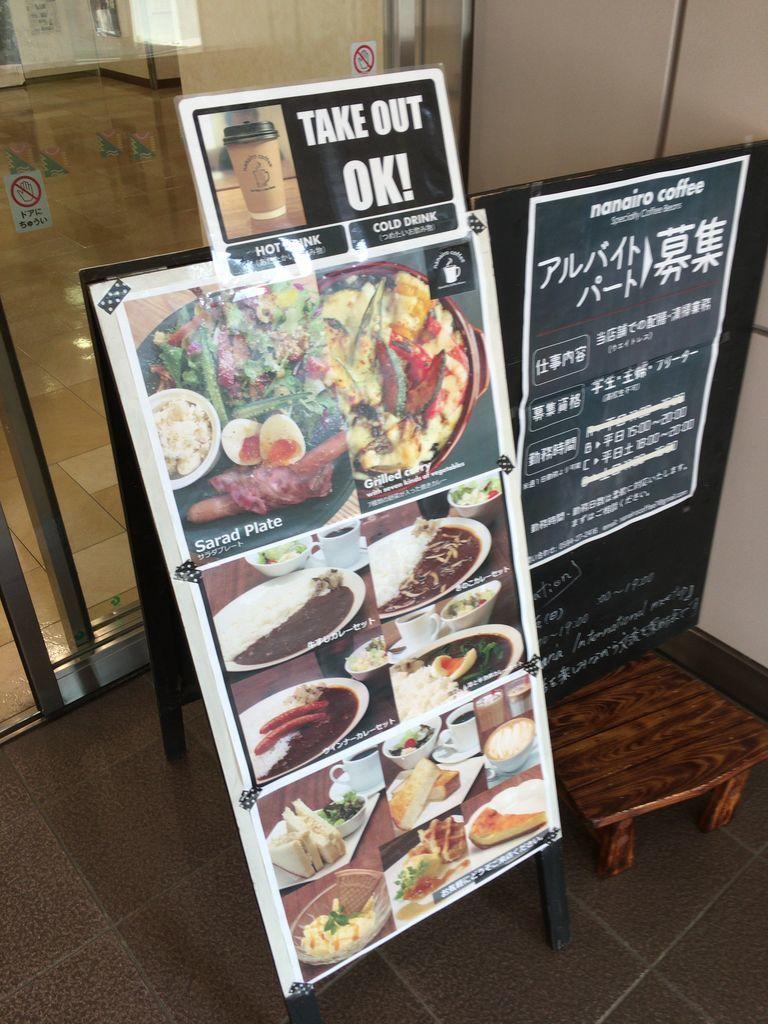 f:id:tocotocokuwana:20180831154959j:plain