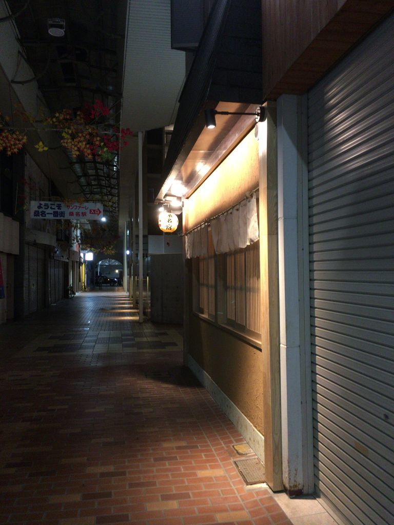f:id:tocotocokuwana:20181013223100j:plain