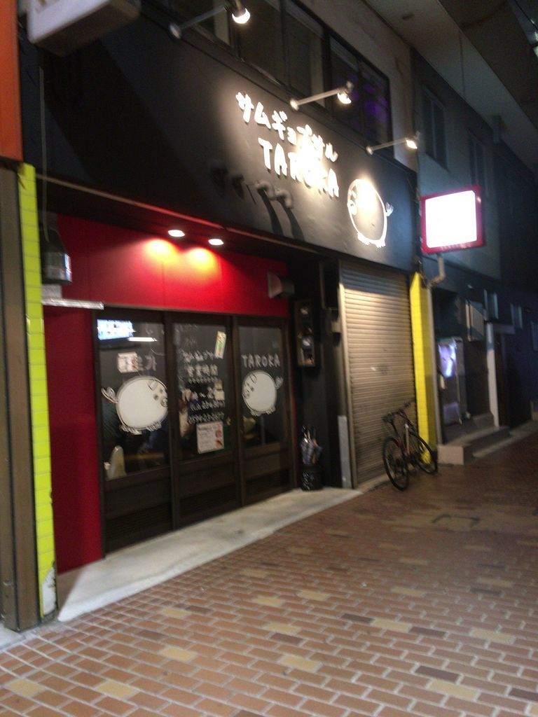 f:id:tocotocokuwana:20181013225458j:plain