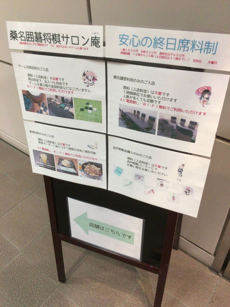 f:id:tocotocokuwana:20181020212140j:plain