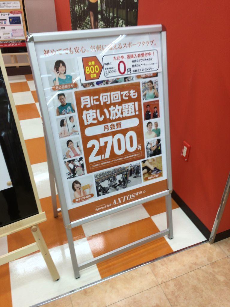 f:id:tocotocokuwana:20181118124714j:plain