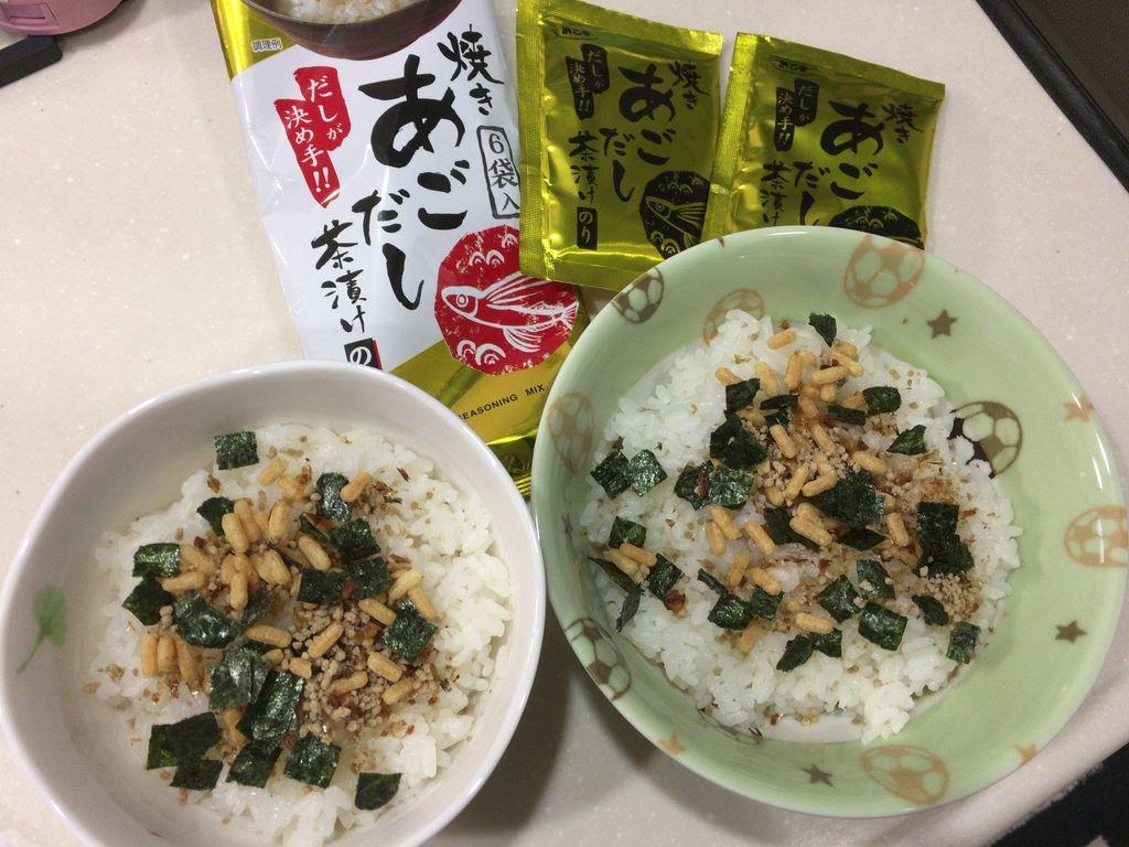 f:id:tocotocokuwana:20181121012534j:plain