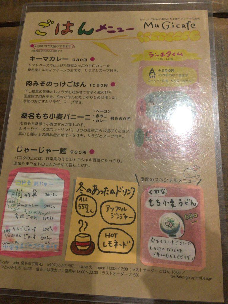 f:id:tocotocokuwana:20181224114047j:plain