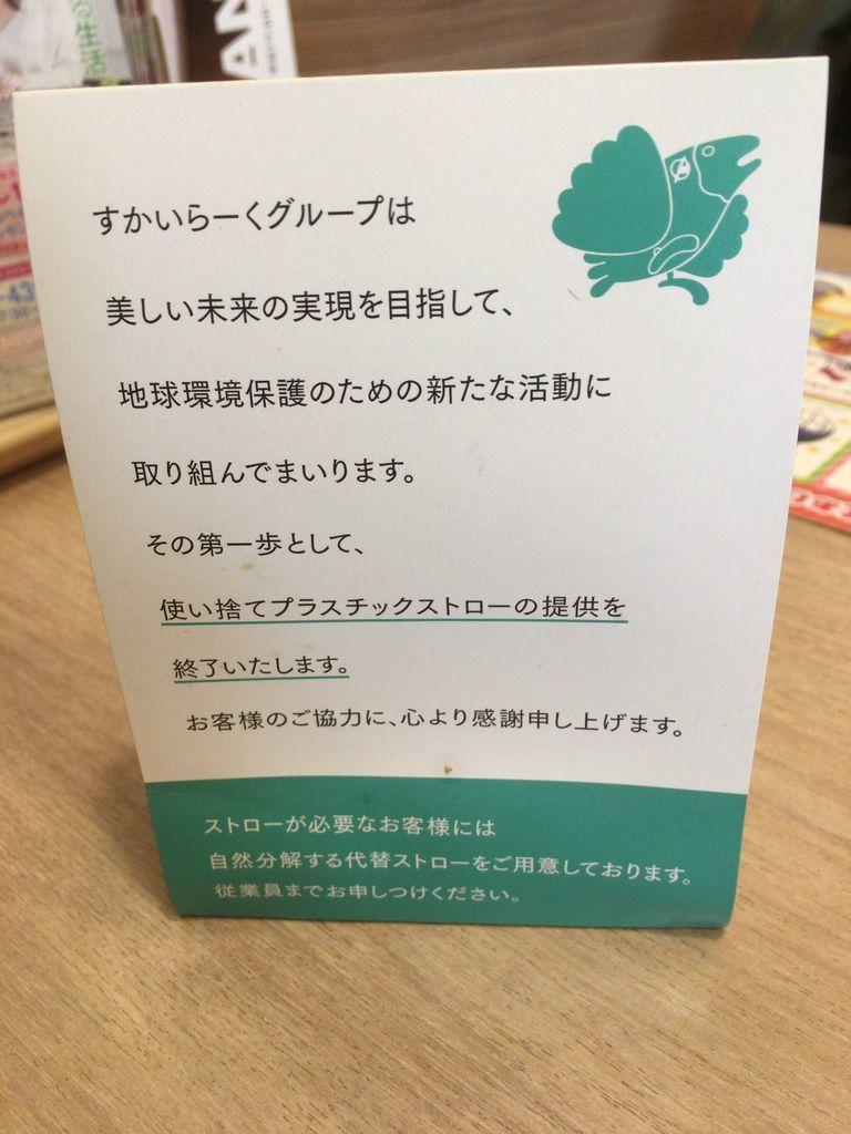 f:id:tocotocokuwana:20190128000918j:plain