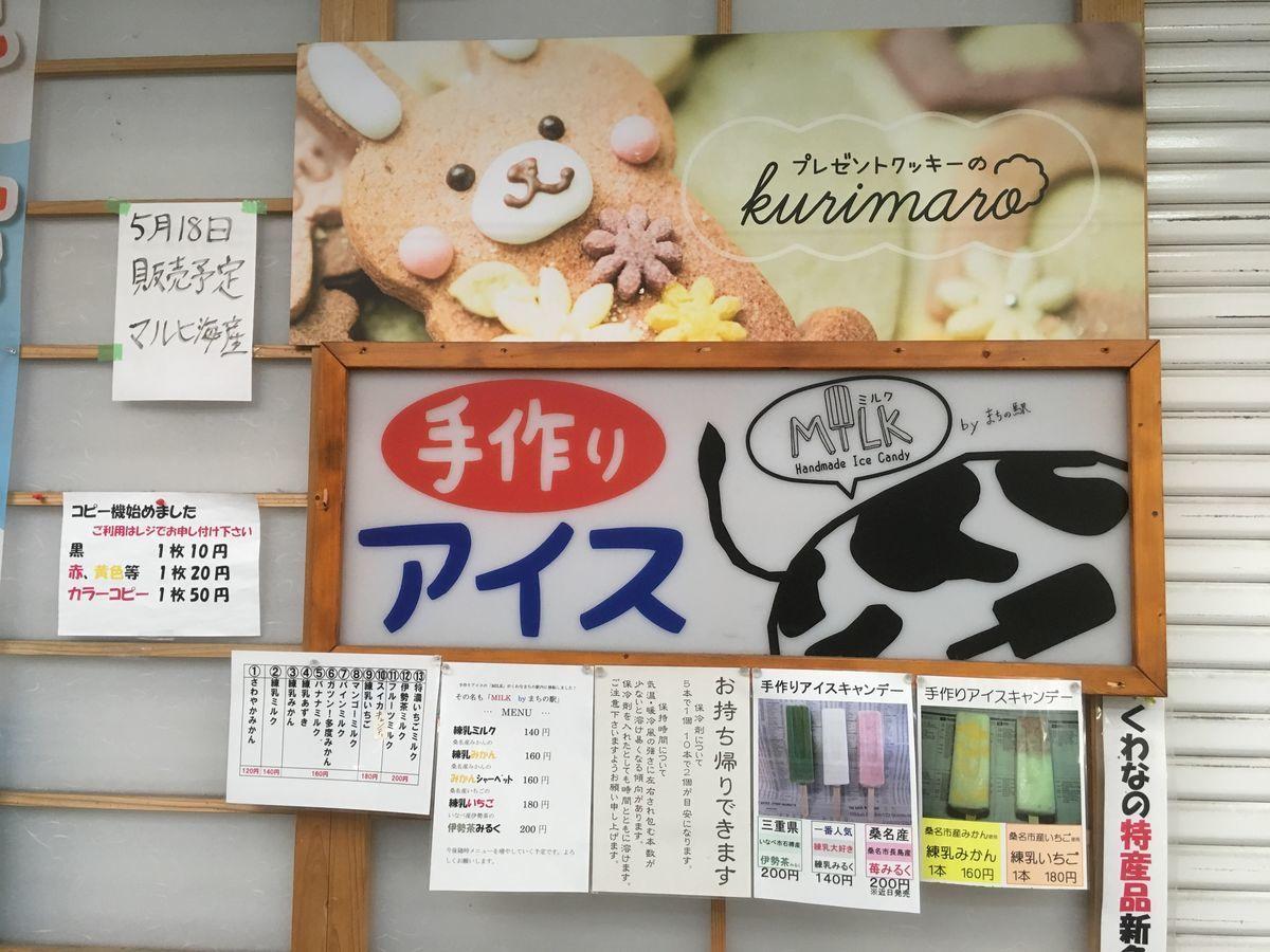 f:id:tocotocokuwana:20190521005134j:plain