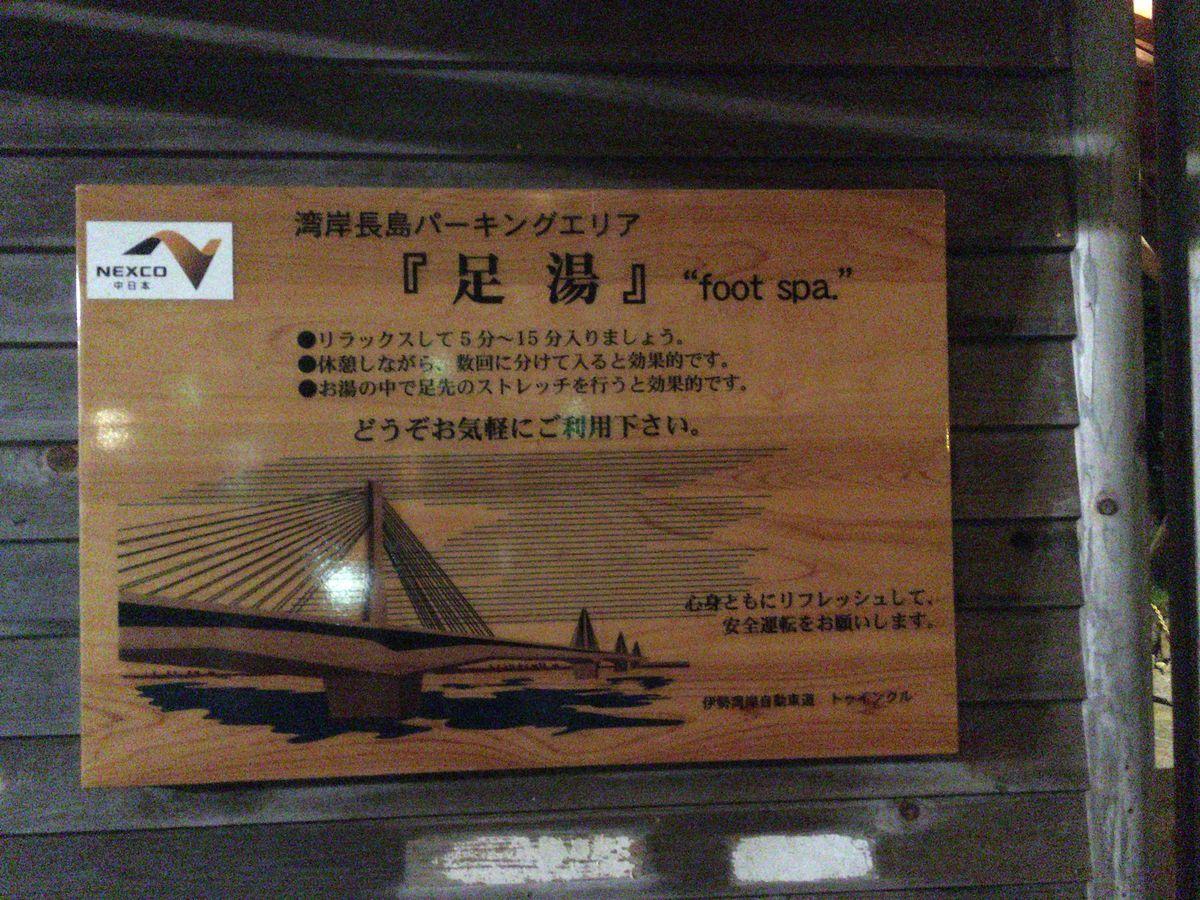 f:id:tocotocokuwana:20191022230232j:plain
