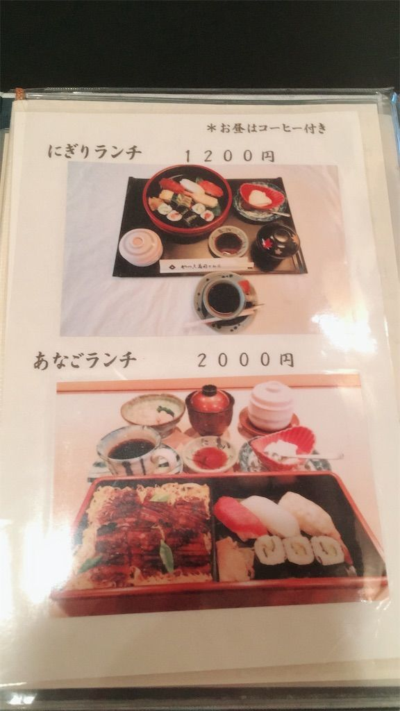 f:id:tocotocokuwana:20200119224801j:plain