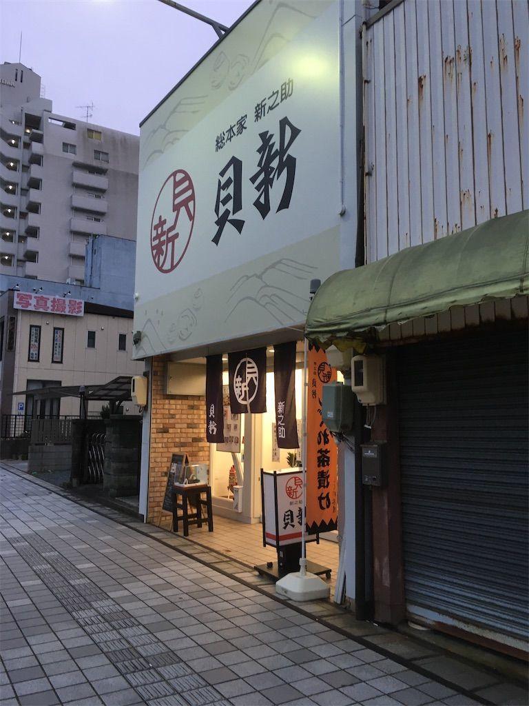 f:id:tocotocokuwana:20200127202504j:image