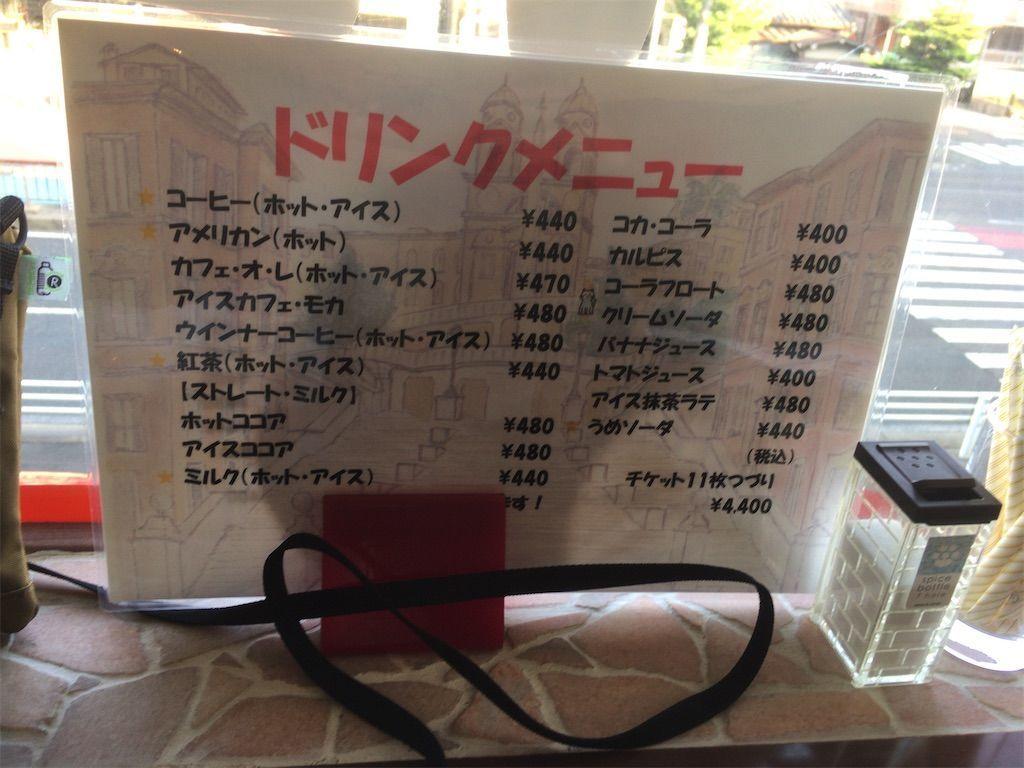 f:id:tocotocokuwana:20210516133922j:image