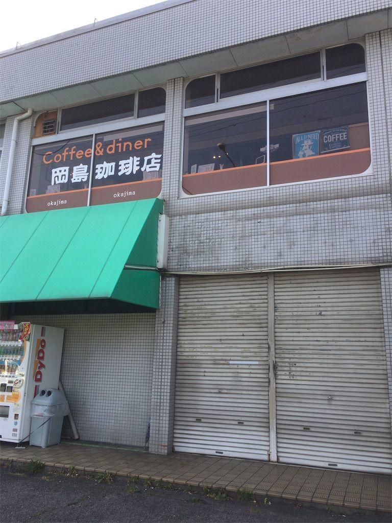 f:id:tocotocokuwana:20210516134013j:image