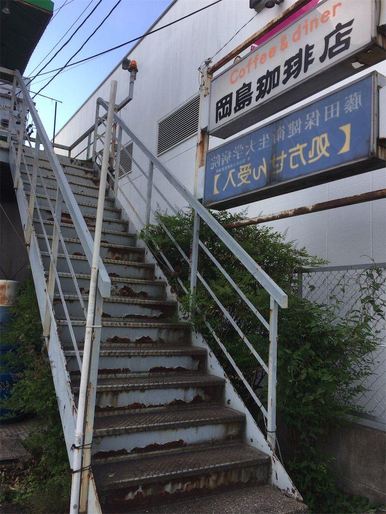 f:id:tocotocokuwana:20210516134020j:image