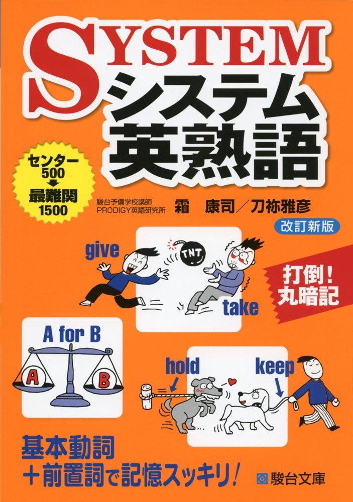 f:id:todai-learning-method:20170904165406j:plain