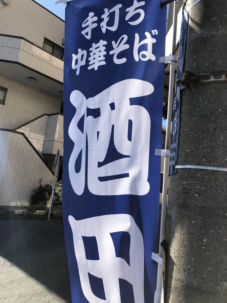 f:id:today_hitorimon:20190128215109j:plain