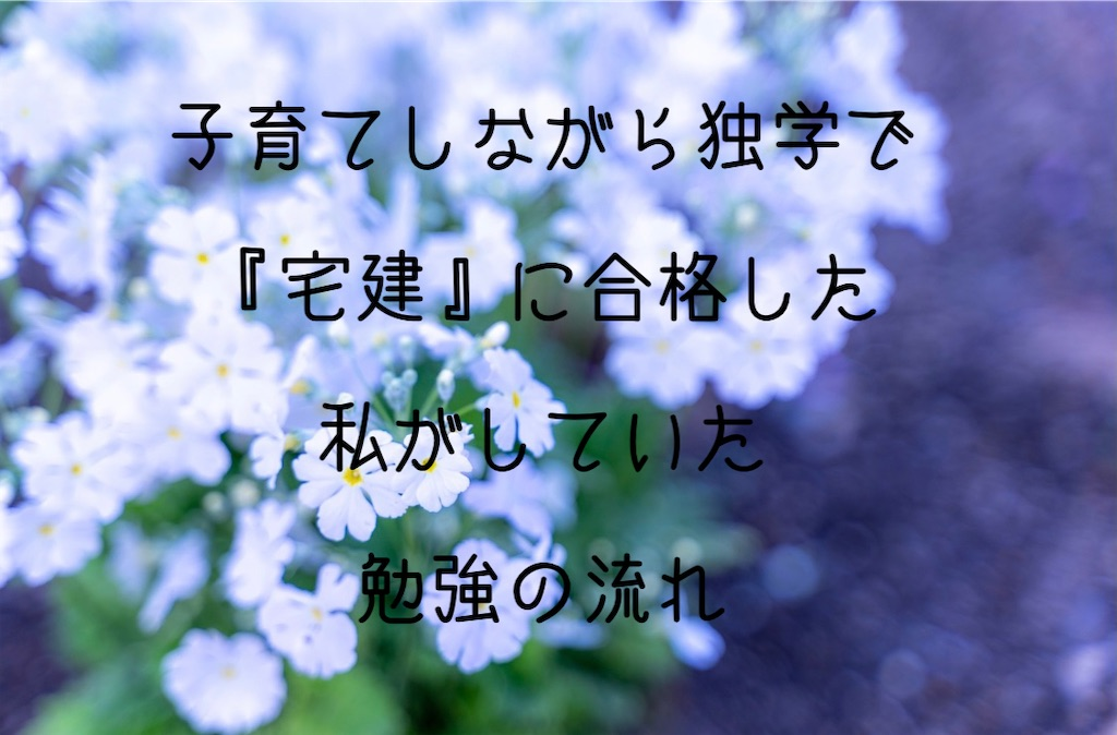 f:id:todayisthefirst:20210615142642j:image