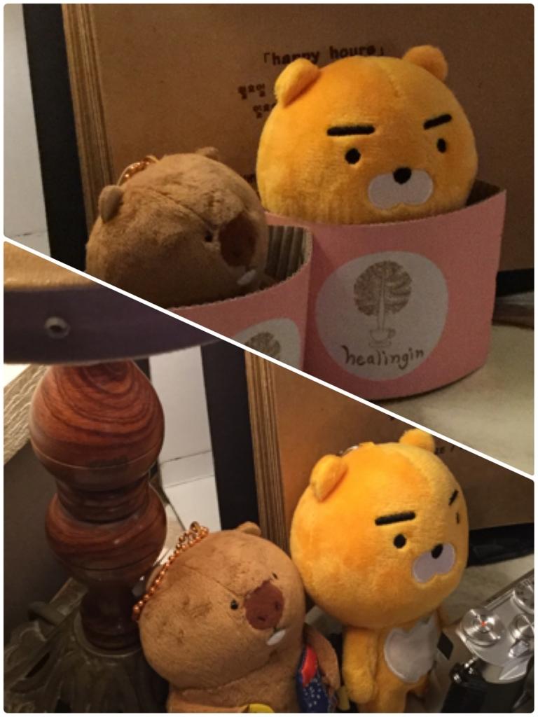 f:id:todojirou10wonchan:20170601130934j:plain