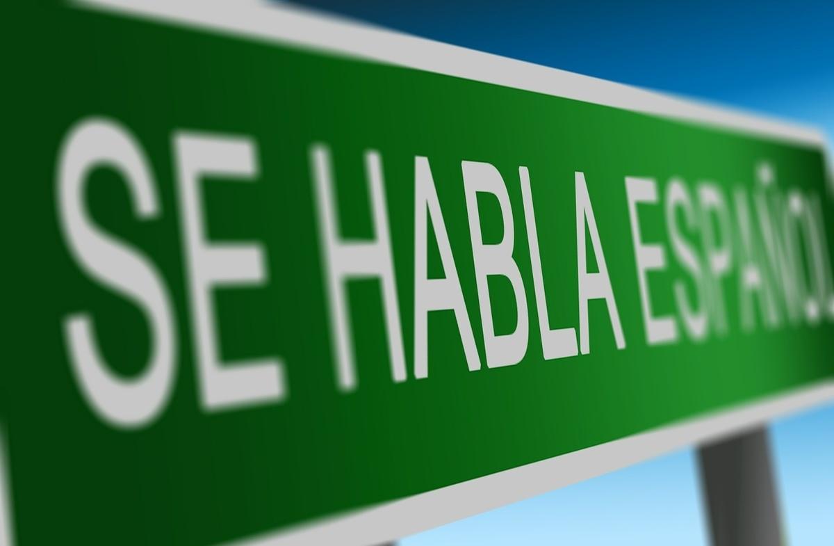 スペイン語で質問をする際によく使う文法用語まとめ(初級~中級)