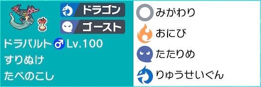 f:id:todorico:20200301153118j:plain