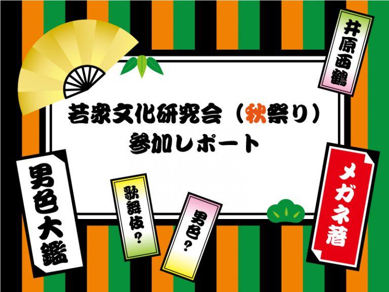f:id:todoroki_megane:20210120083913j:plain