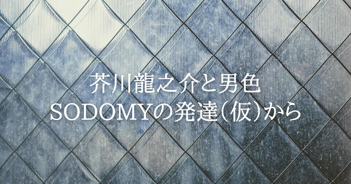 f:id:todoroki_megane:20210317110444p:plain