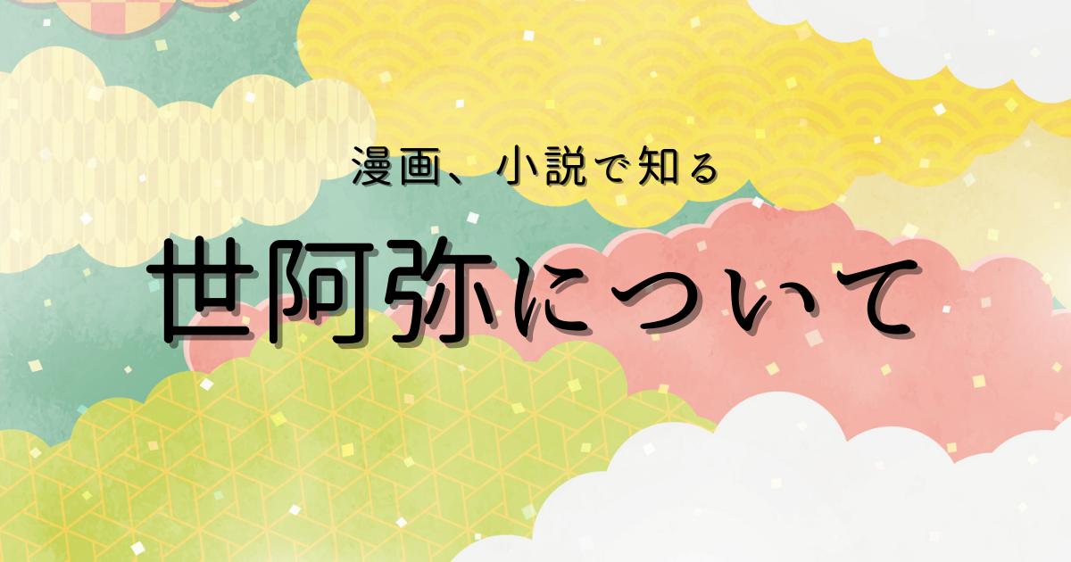 f:id:todoroki_megane:20210328163222p:plain