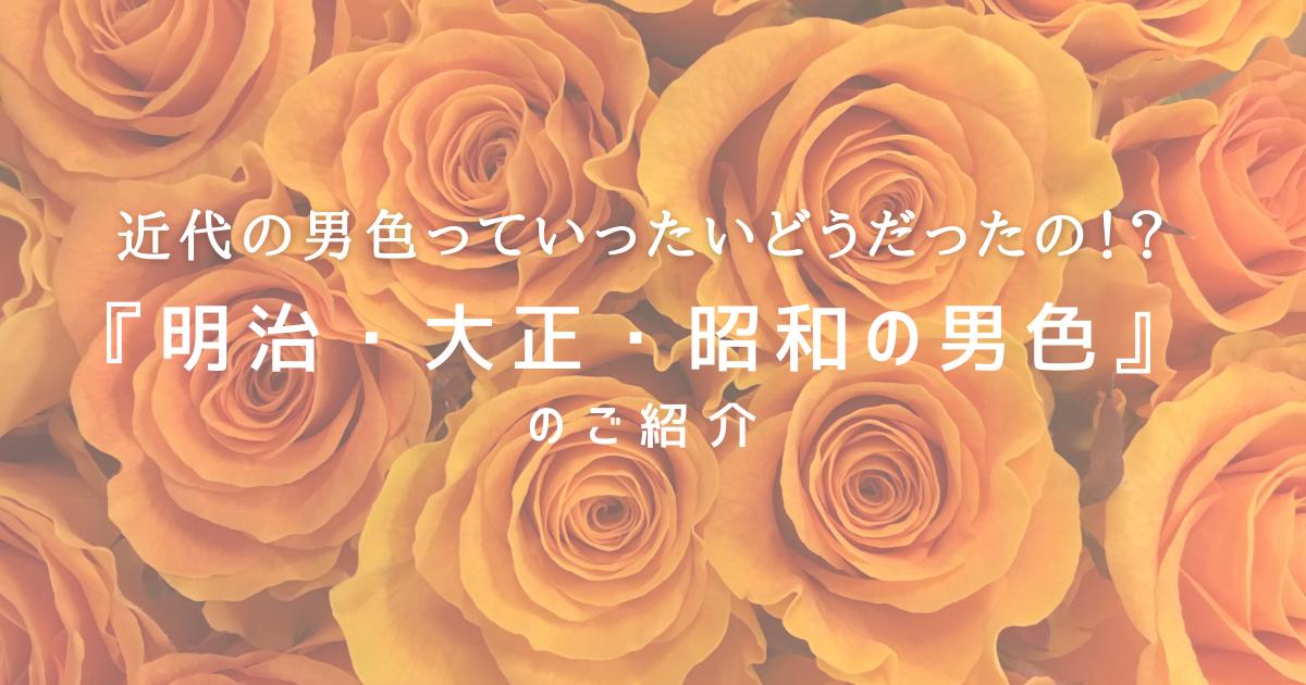 f:id:todoroki_megane:20210401100641p:plain