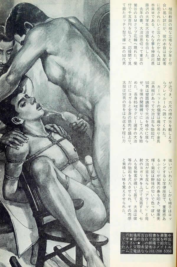 林月光(石原豪人) 月光天狗劇場