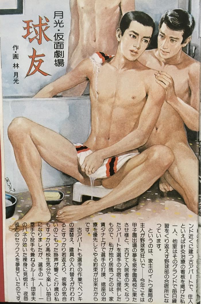 f:id:todoroki_megane:20210515175738j:plain