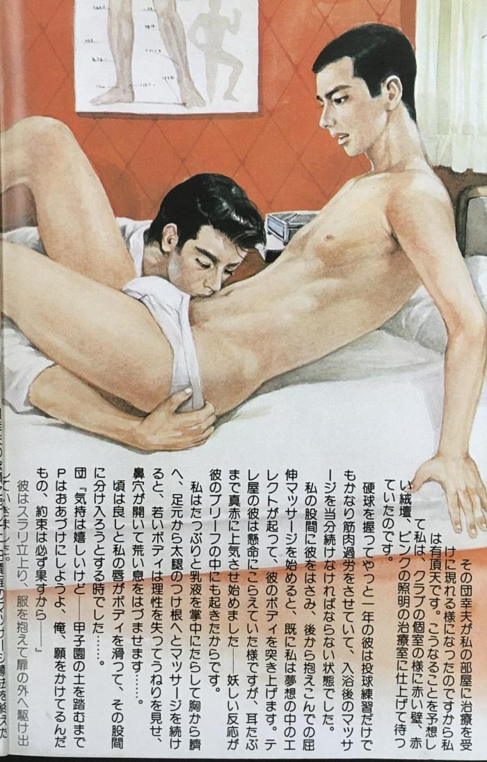 f:id:todoroki_megane:20210515175750j:plain