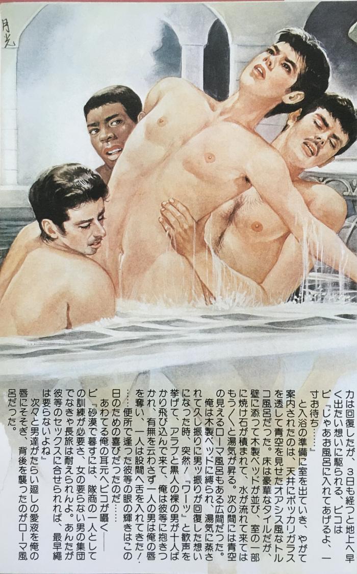 f:id:todoroki_megane:20210515181610j:plain