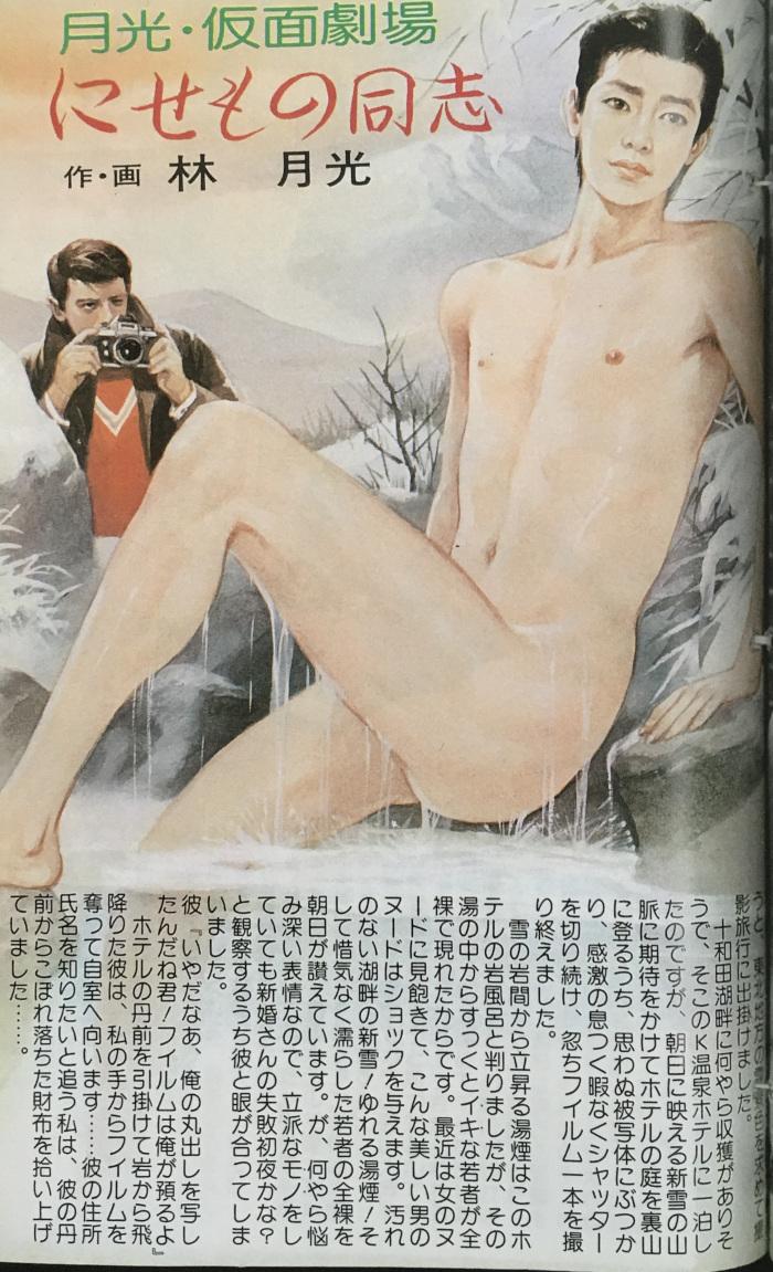 f:id:todoroki_megane:20210522084906j:plain