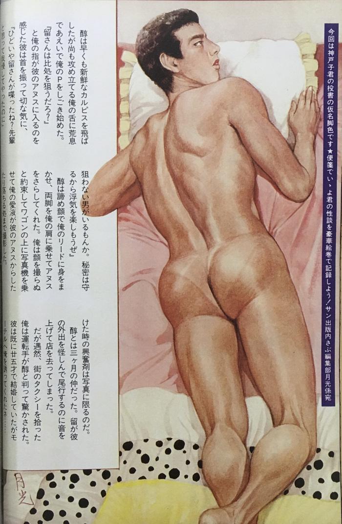 f:id:todoroki_megane:20210614083000j:plain