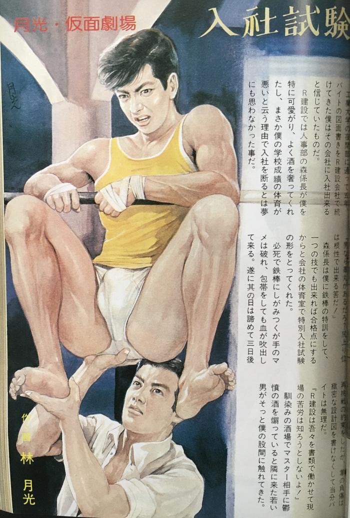 f:id:todoroki_megane:20210702090146j:plain