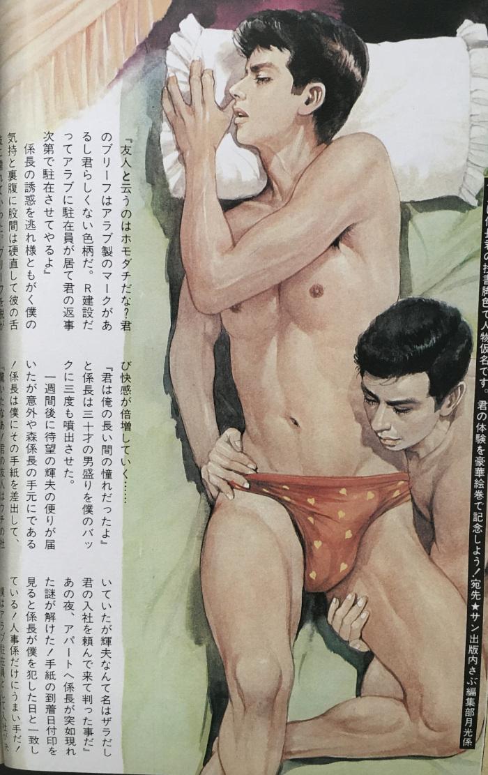 f:id:todoroki_megane:20210702090209j:plain