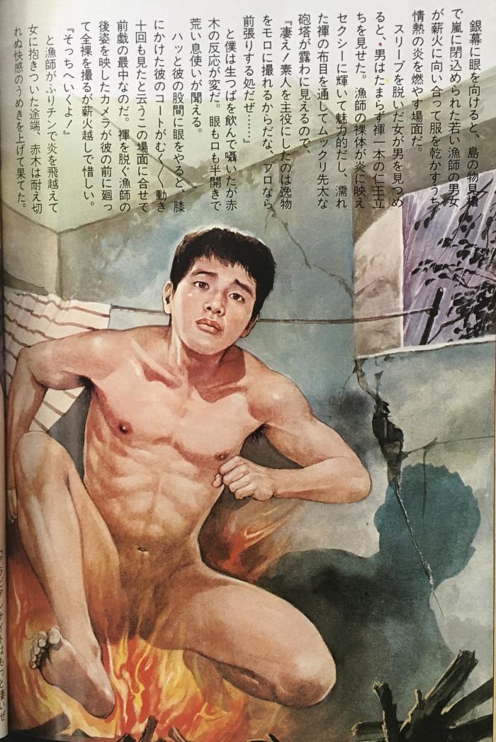 f:id:todoroki_megane:20210703093324j:plain