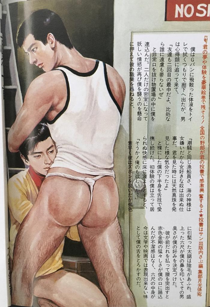 f:id:todoroki_megane:20210703093339j:plain