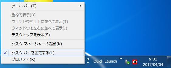 f:id:toei5300daisukidesu:20170404095956p:plain