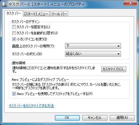 f:id:toei5300daisukidesu:20170404100743p:plain