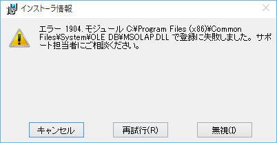 f:id:toei5300daisukidesu:20170831132512j:plain