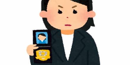 脅迫容疑で警察からの聴取を受けたN国立花氏