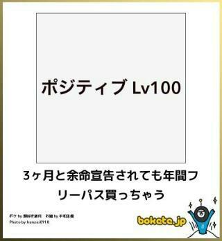 f:id:toereading:20160907075940j:plain