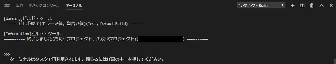 f:id:tofu-so-shioaji:20190402223617j:plain