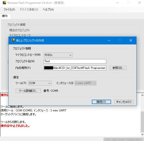 f:id:tofu-so-shioaji:20190609010453j:plain