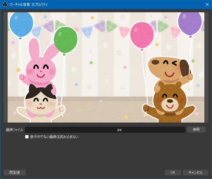 f:id:tofu-so-shioaji:20200429004424p:plain