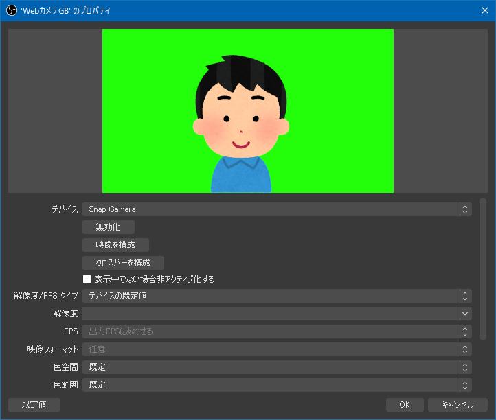 f:id:tofu-so-shioaji:20200429011057p:plain