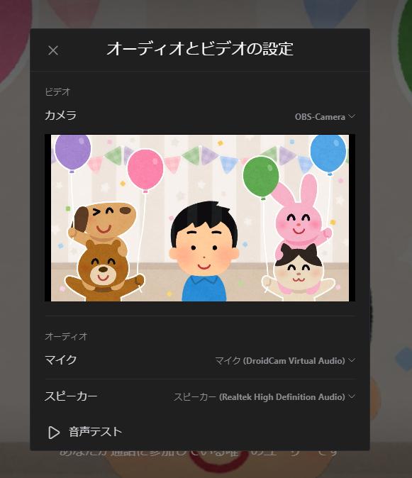f:id:tofu-so-shioaji:20200430200633p:plain